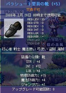 200902164.jpeg