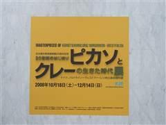 DSCF2733_R.jpg