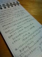 KinKi you 30日メモ