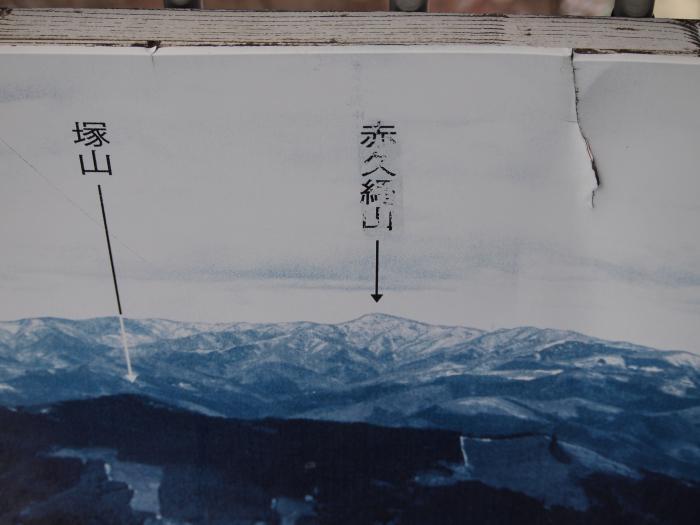 2012年  3 月3日  城峰山  32