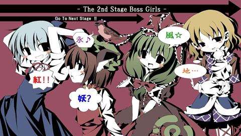 2boss_PSP.jpg