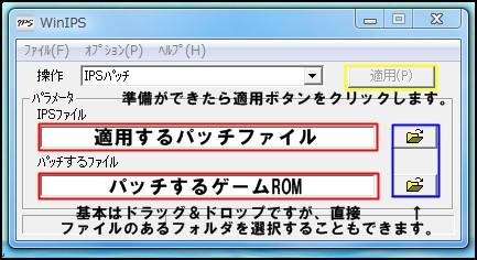IPS0002.jpg
