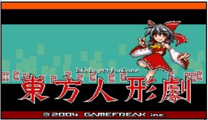 poke001.jpg