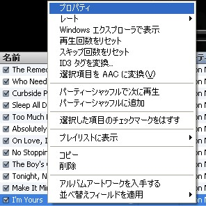 iTunesサムネイル