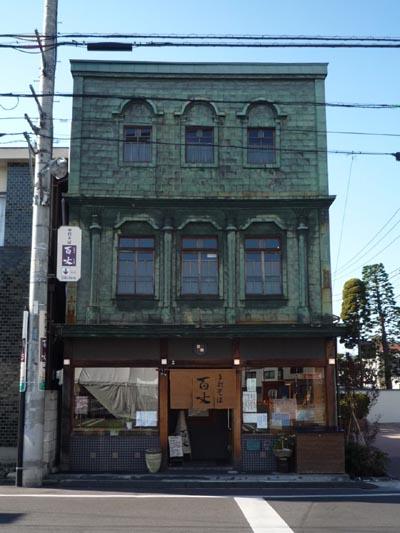 旧湯宮釣具店 ①