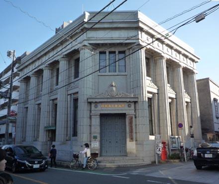 旧武州銀行川越支店 ①