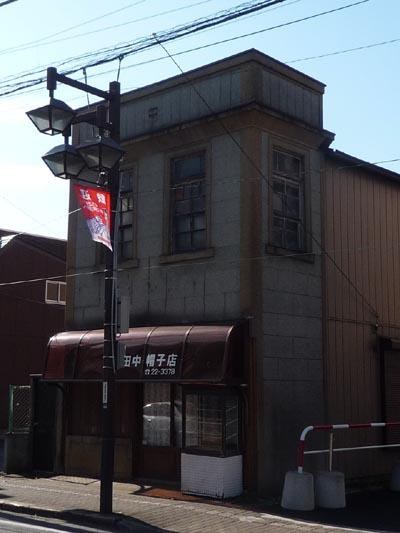田中帽子店②