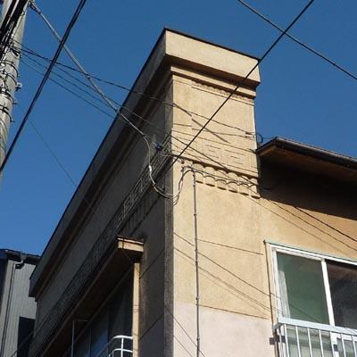 田中帽子店の斜め向かいの家②