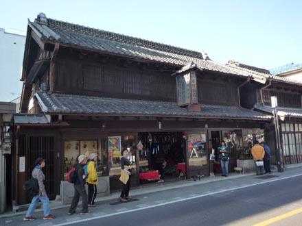 ④荻野銅鉄店