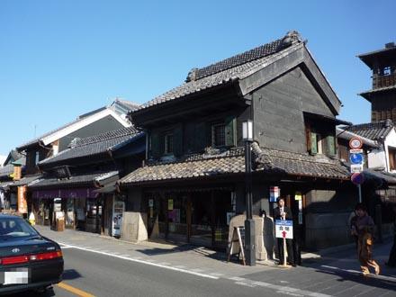 15大和屋・有限会社熊重酒店