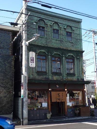 旧湯宮釣具店 ②