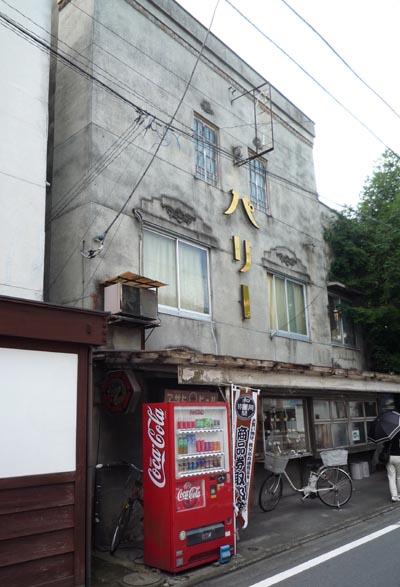 カフェ・パリー②