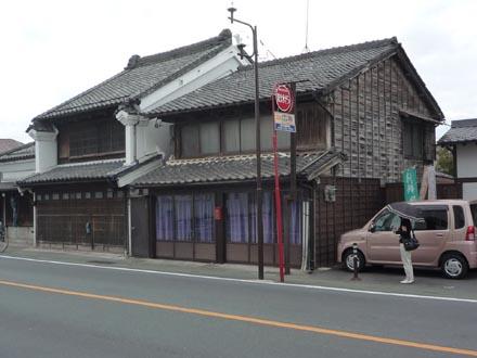 旧新井商店店舗及主屋+福田洋服店①
