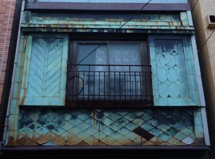 浅草橋2 銅板住宅②
