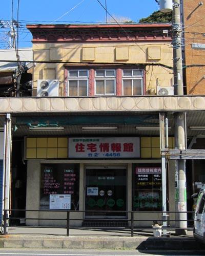 横須賀看板建築⑧