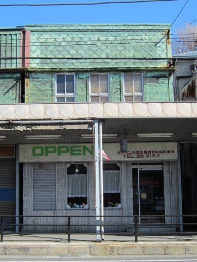 横須賀看板建築15