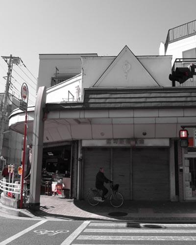 林時計店①