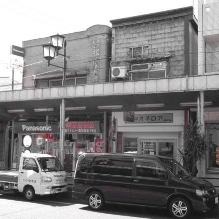 オネロア・根岸綿寝具店①