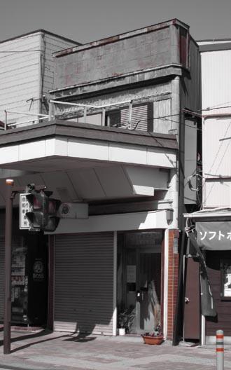 AST横須賀和技気功施術院