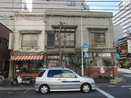 ミタカ電気商会他②