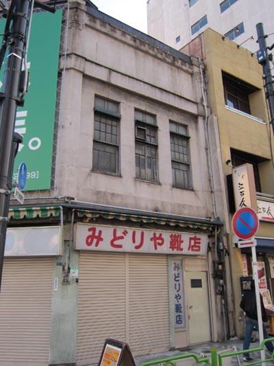 RON・みどりや靴店②
