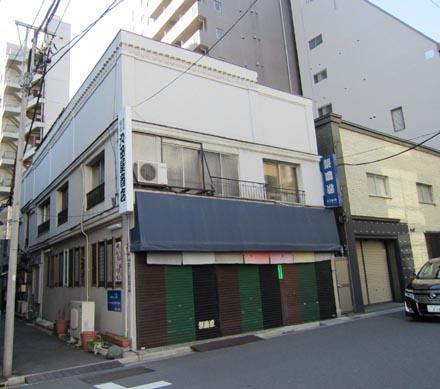 穴田屋商店①