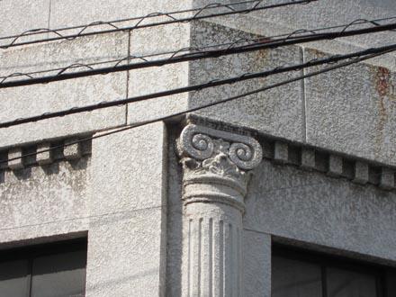 小川歯科医院④