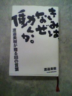 2009061418390000.jpg
