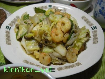 シーフード&きのこ&野菜の炒め物