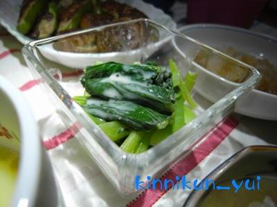 小松菜の酢味噌和え