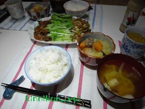 20110908なかじま家の食卓