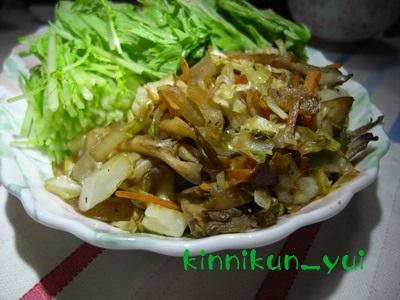 付け合わせの、野菜ソテー&水菜