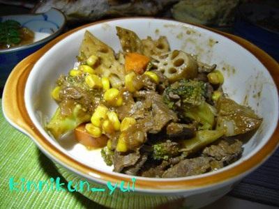 牛肉とレンコン(他)のデミグラスソース煮