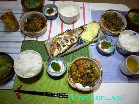 20110912なかじま家の食卓