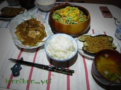 20110919なかじま家の食卓