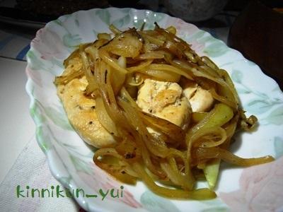 鶏ささみ焼き&オニオンソテー
