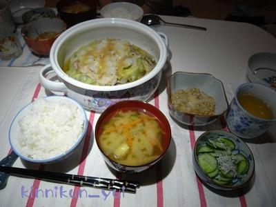 20110921なかじま家の食卓