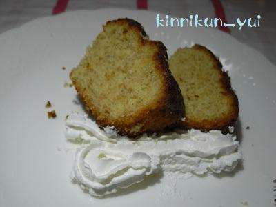 カラメルパウンドケーキ。
