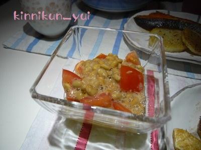 納豆&トマト。