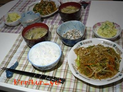 20111005なかじま家の食卓