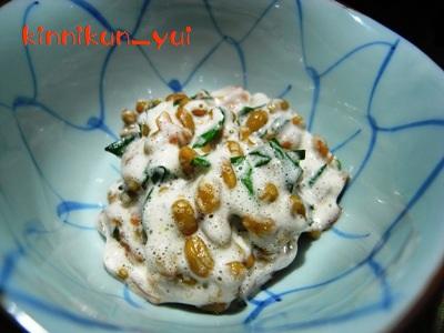 梅しそ納豆