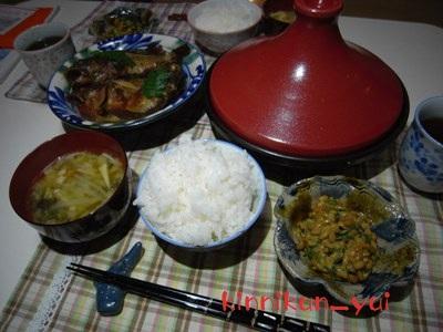 20111007なかじま家の食卓
