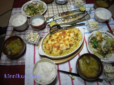 20111010なかじま食堂、スペシャルバージョン。