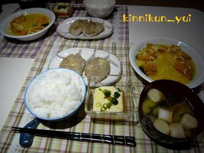 20111012なかじま家の食卓