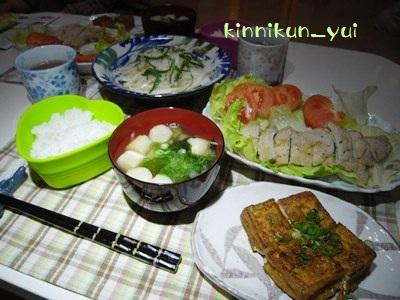 20111018なかじま家の食卓