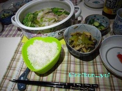 20111020なかじま家の食卓