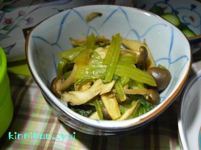 小松菜とキノコの煮物