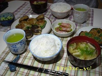 20111021なかじま家の食卓