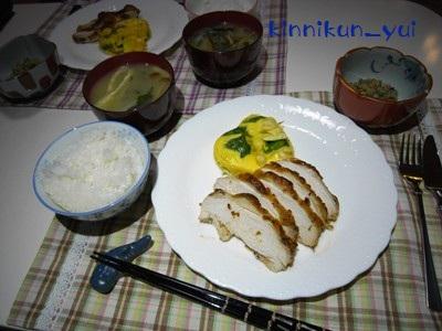 20111027なかじま家の食卓