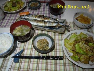 20111101なかじま家の食卓